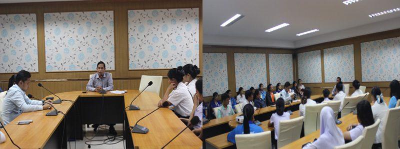 ประชุมนักศึกษาทุนยกเว้นค่าธรรมเนียมการศึกษาแก่ผู้มีความประพฤติดีและมีผลการเรียนดี ประจำปีการศึกษา 2560