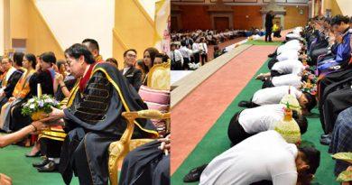 พิธีไหว้ครู ของนักศึกษาภาคปกติ ประจำปีการศึกษา 2561