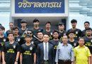 """ร่วมส่งแรงใจเชียร์ทีมฟุตบอลมรส.(ขุนทะเล เอฟซี) เข้าร่วมการแข่งขัน""""Thailand Amateur League 2018″"""
