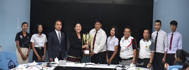 กรีฑา มรส.คว้าถ้วยพระราชทานฯ การแข่งขันกรีฑาชิงชนะเลิศแห่งประเทศไทย ครั้งที่ 65
