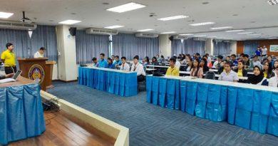 การประชุมเจ้าหน้าที่ดูแลนักศึกษา และนักศึกษาปฏิบัติงานโครงการสนับสนุนค่าครองชีพนักศึกษาจากการทำงาน ประจำปีงบประมาณ 2562